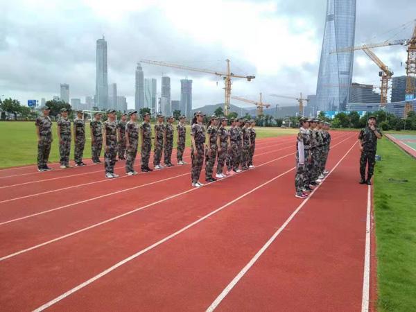 珠海大横琴集团校招应届大学生军训训练